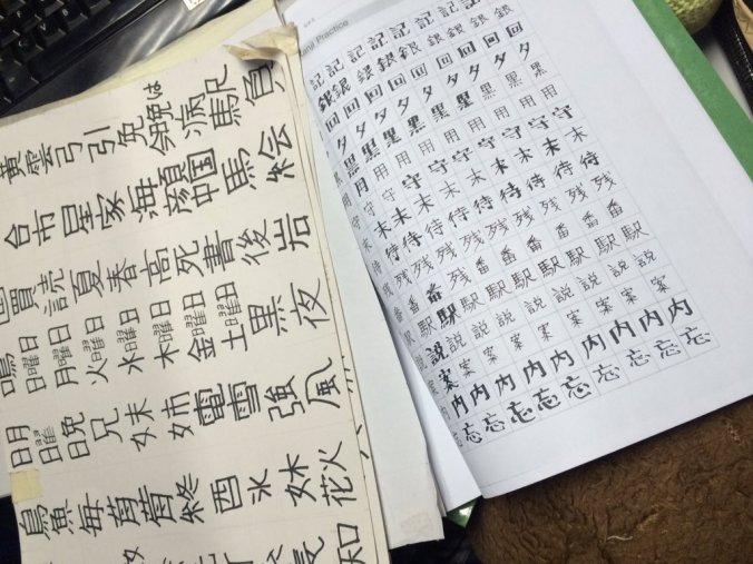 jlpt kanji practice